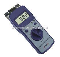 JT-C50JT-C50|JTC50墻面水份分析儀|混凝土含水率測定儀