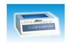 UV-1000台式切胶紫外分析仪(核酸凝胶电泳切胶)