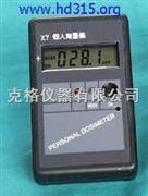 剂量报警仪/射线检测仪/辐射仪/M7316
