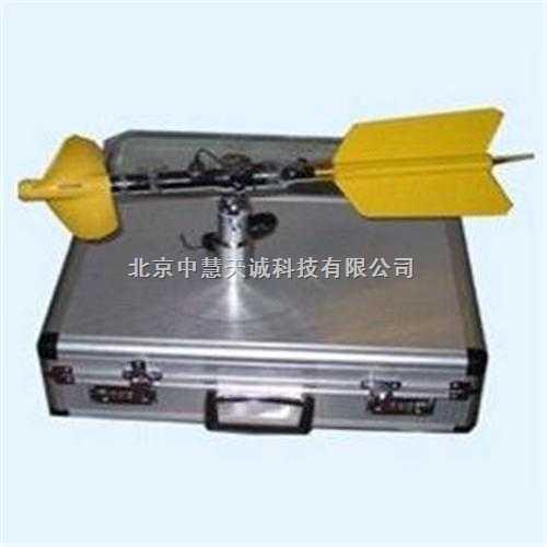 ZH7369旋桨式高流速仪
