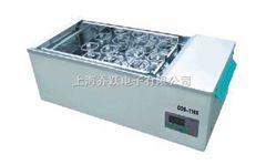 110X30恒温水浴摇床|水浴恒温振荡器|恒温摇床|多功能水浴恒温振荡器|往复式恒温水浴摇床