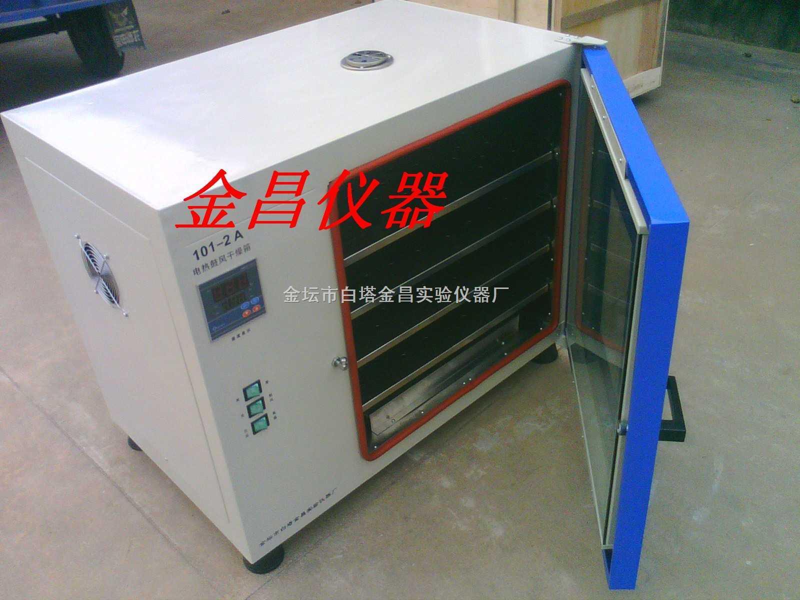 数显电热鼓风干燥箱
