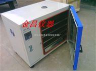 101A-3数显电热鼓风干燥箱