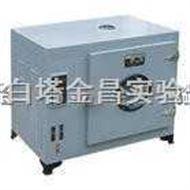101-1数显电热鼓风干燥箱