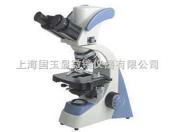yj-2005dn型双目显微镜