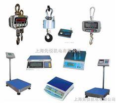 。,巢湖5吨吊秤/称 滁州电子吊秤 芜湖电子吊秤 厂家价格直销
