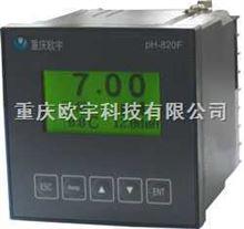 pH-820F在线ph计价格
