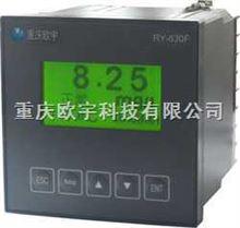 RY-830F中文在线溶解氧仪