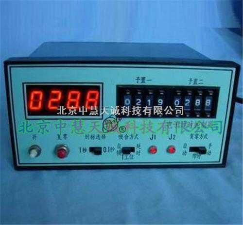 电子计时器