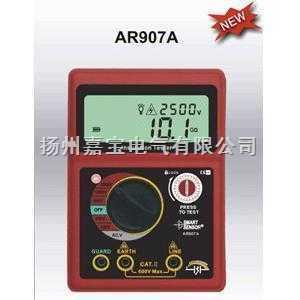 数字兆欧表/绝缘电阻测试仪