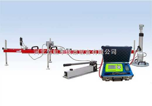 EV2测试仪,动态变形模量测试仪,EV2静态变形模量测试仪