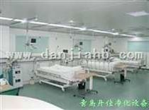 净化工程、百级层流病房