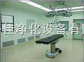 渭南市净化工程、手术室空气净化