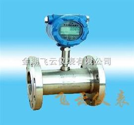 FYD-LWGY氮气流量计