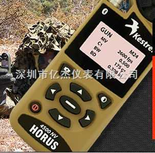 Kestrel Horus 袖珍气象追踪仪