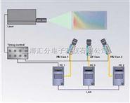 丹迪粒子圖像測速儀 Dantec PIV(PIV)
