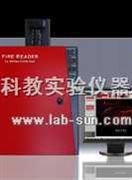 FireReader 系列凝胶成像系统