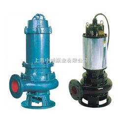 潜水搅匀排污泵|WQ无堵塞污水泵|JYWQ自动搅匀潜水泵