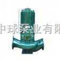 立式屏蔽管道泵