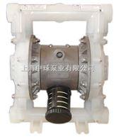 第四代气动双隔膜泵