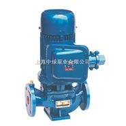 管道离心油泵|防爆管道离心泵|YG立式管道泵