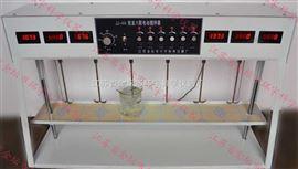 JJ—4型数显六连电动搅拌器(异步)