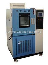 GDJW-100高低温交变试验箱操作规程