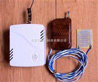 NSB-110無線尿濕報警器