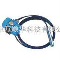 WSH-系列廠家直銷投入式液位變送器壓力式液位變送器定制批發