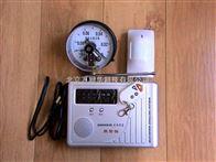 YXCB氨用無線壓力報警器