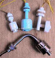 FQK-001小浮球液位開關