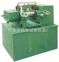 JZ-5008炼胶机