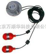 懸掛式浮球液位開關,浮球液位信號器