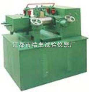 JZ-5008橡胶开炼机