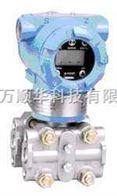 HGSTCC電容壓力變送器