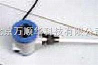 WSH電容式物位計