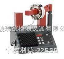 BETEX 22ESDBEGA轴承加热器BETEX 22ESD