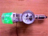 YTZ-001廠家直銷壓力調節警示器定制批發