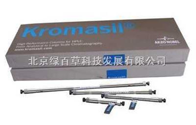 Kromasil C18氨基酸分析柱