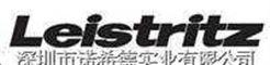 雷士螺杆泵LEISTRITZ泵