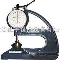 油毡测厚仪,防水卷材厚度仪,测厚仪