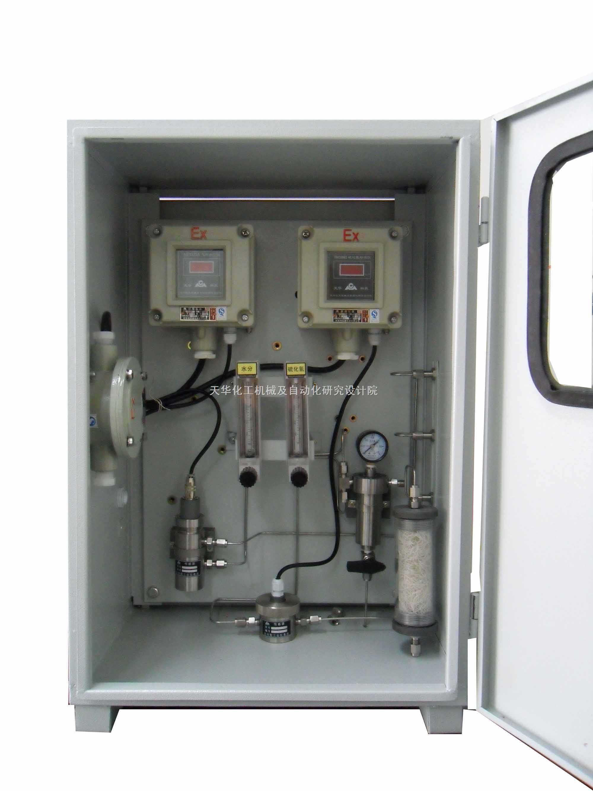 天然气露点、硫化氢两用测量仪