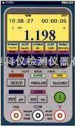 TES-30电压列表图形记录仪