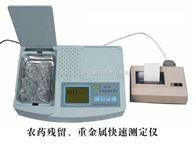 YN-CLVI-B型郑州农药残留速测仪