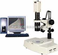 国产体视熔深检测显微镜、奥林巴斯体视显微镜熔深检测显微镜参数、尼康显微镜熔点仪