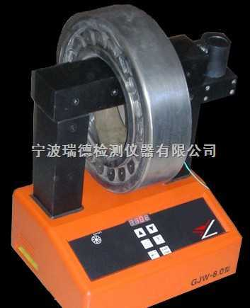 GJW-8.0GJW-8.0轴承加热器 GJW-8.0轴承加热器