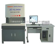 高精度激光扫描抄数机