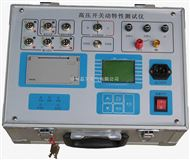 GKC-F高压开关机械特性测试仪价格