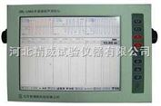 ZBL-U5系列多通道超声测桩仪RS-1616WL基桩动测仪钢筋保护层测定仪