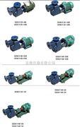 耐腐蚀工程塑料自吸泵/塑料自吸泵SZ50*40-22